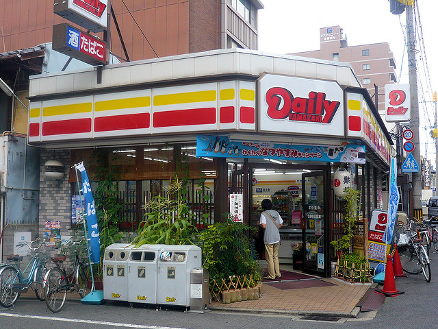 Hokkaido woman arrested for stealing 1.9 million yen from convenience store in broad daylight