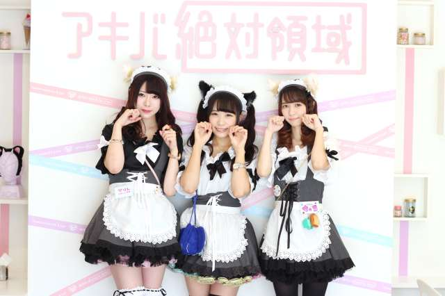 "Japan's most popular maid cafe, Akiba Zettai Ryoiki, opens new ""Maid Cafe Winery"" in Akihabara"