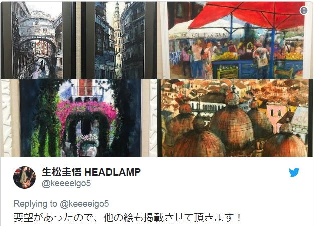 Japanese rocker shares granny's art online, Twitter goes wild, she sends note of thanks in return