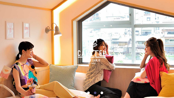 Cute and comfy women's-only hotel in Kyoto has everything you need for the perfect girls' trip