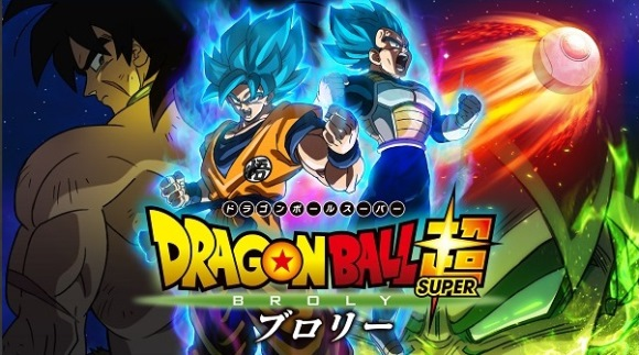 It's confirmed! New Dragon Ball Super movie will bring back Broly, the legendary Super Saiyan