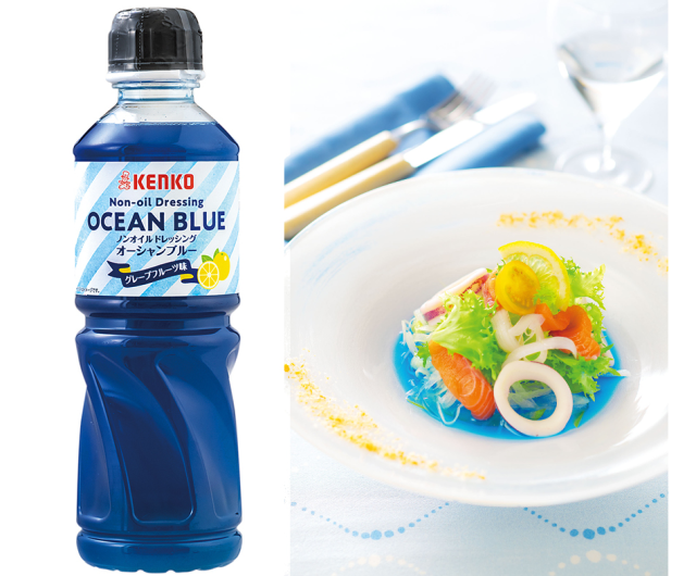 New bright blue salad dressing now available, promises Instagram-worthy restaurant dishes