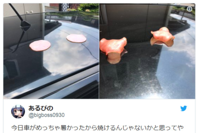 It's so hot in Japan that people are cooking food in/on their cars【Photos】