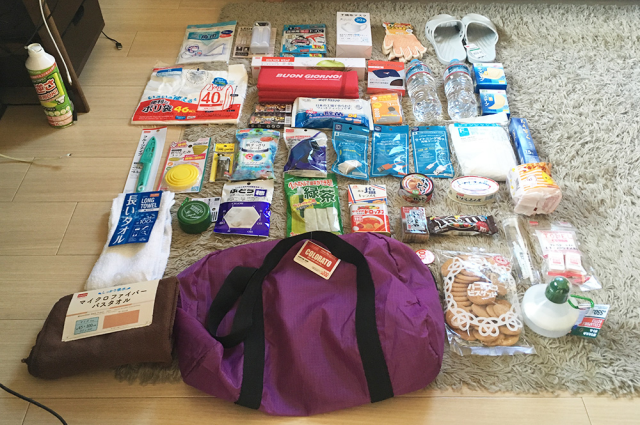 How to put together an earthquake/typhoon preparedness kit at the 100 yen shop
