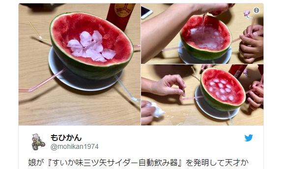 Japanese daughter's attempt at making cool watermelon soda fountain turns into torture device