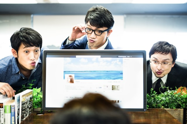Locked and blocked! Japanese people don't trust others on social media, survey finds