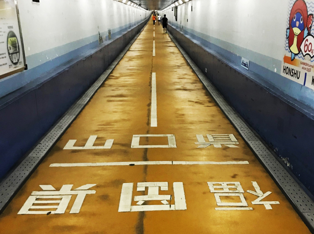 Walking under the ocean between two of Japan's main islands via the Kanmon Pedestrian Tunnel