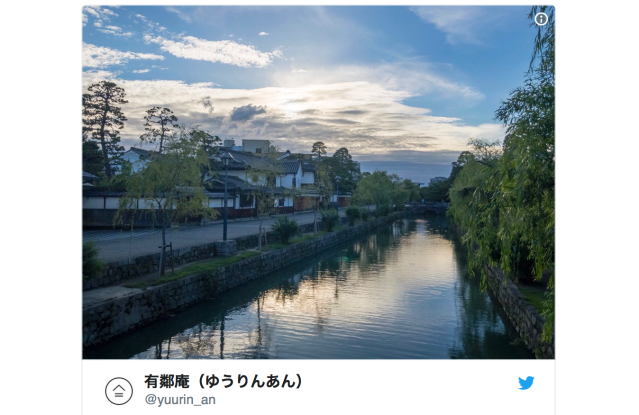 Flooded disaster-struck region in Japan urges people to use hashtag to tell everyone they're okay