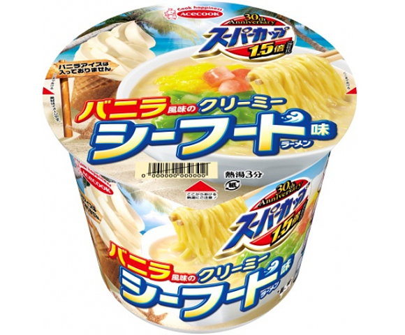 Vanilla-flavoured creamy seafood cup ramen from Japan: Makes your noodles taste like ice cream