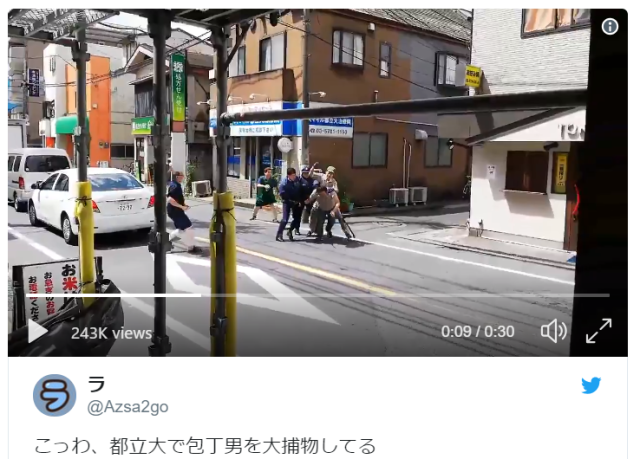 Japanese deliveryman delivers beating and justice to knife-wielding criminal in Tokyo【Video】