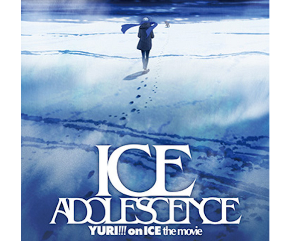Hit figure skating anime Yuri!!! on Ice jumping to theaters in 2019! First teaser image released