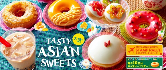 Delightful flavors of Asia now available at Krispy Kreme Doughnuts Japan