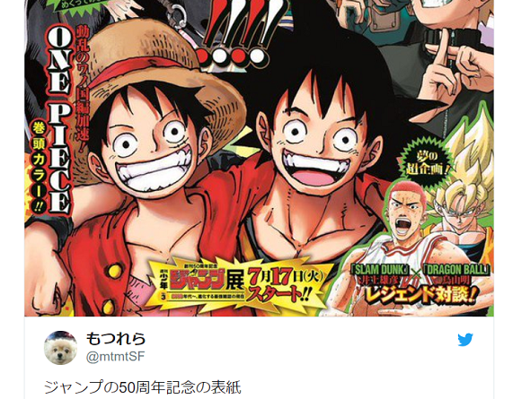 Why does Dragon Ball's Goku look so freaky when drawn by One Piece creator Eiichiro Oda?