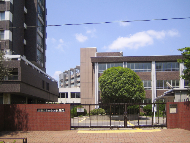 Tokyo women's university will accept transgender students who identify as female, a Japan first
