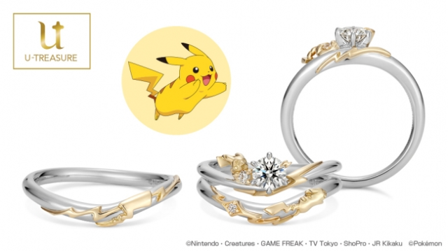 "Pikachu engagement and wedding rings let you tell the love of your life ""I choose you""【Photos】"