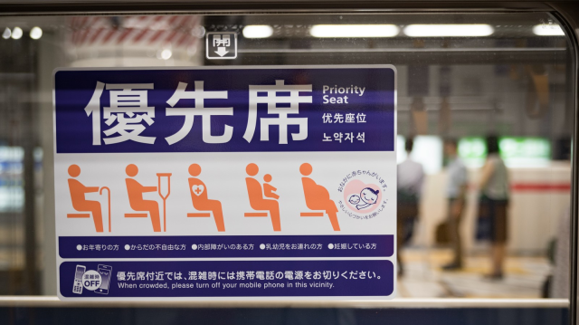 A reminder of why you shouldn't be quick to judge who's sitting in Japans' priority train seats