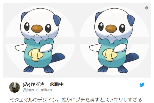 Is the beauty of imperfection the secret behind the popularity of Pokémon character designs?