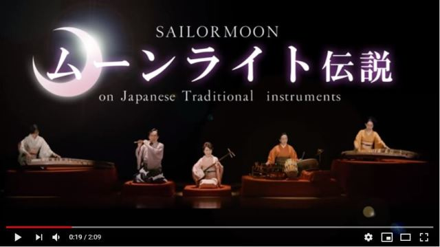 Sailor Moon's Moonlight Densetsu as played on traditional Japanese instruments