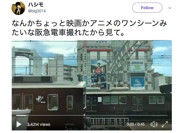 Japanese train passenger records journey that looks like a scene from a Makoto Shinkai anime film