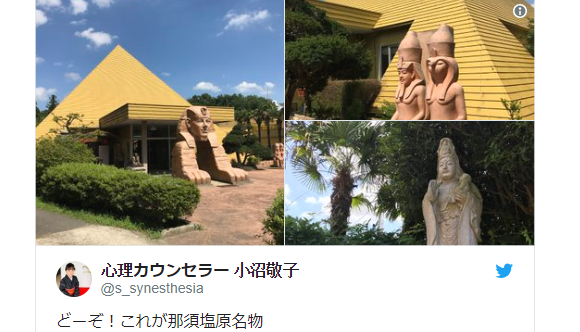 Bizarre pyramid hot spring in Japan combines Egyptian aesthetics with onsen relaxation