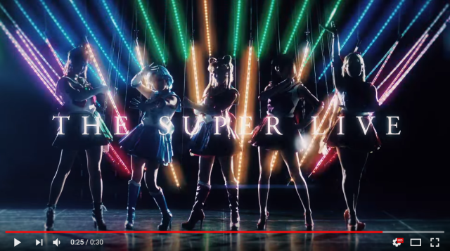 Preview video of Sailor Moon's stage musical for Paris shows Sailor Senshi in costume【Video】