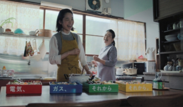 Tokyo Electric Power Company airs first commercial since Fukushima disaster, creates new mascot