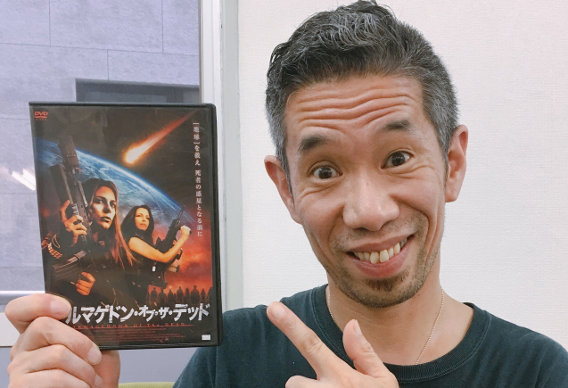 "Mr. Sato may be only person on Earth who really liked the film ""Armageddon of the Dead"""