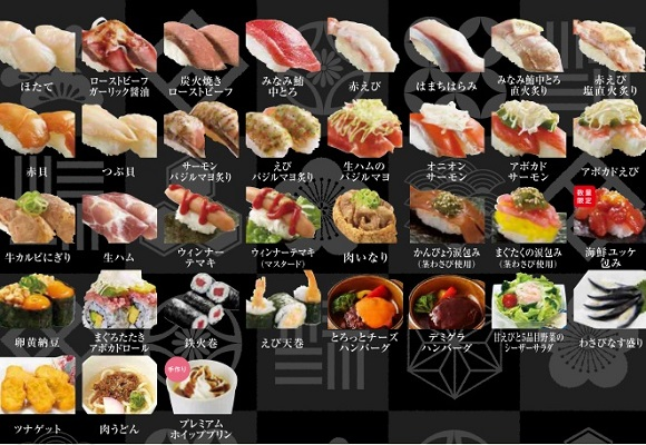 Popular revolving sushi chain restaurant offers tantalizing all-you-can-eat sushi deal
