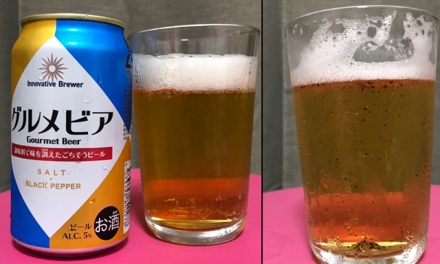 Salt and Pepper Gourmet Beer VS just putting salt and pepper in beer yourself【Taste test】