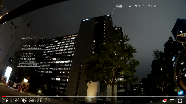 Tokyo companies' late-night overtime habits exposed in time-lapse YouTube video channel【Videos】