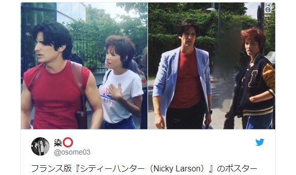 Photos from live-action French adaptation of anime City Hunter dazzle Japanese fans