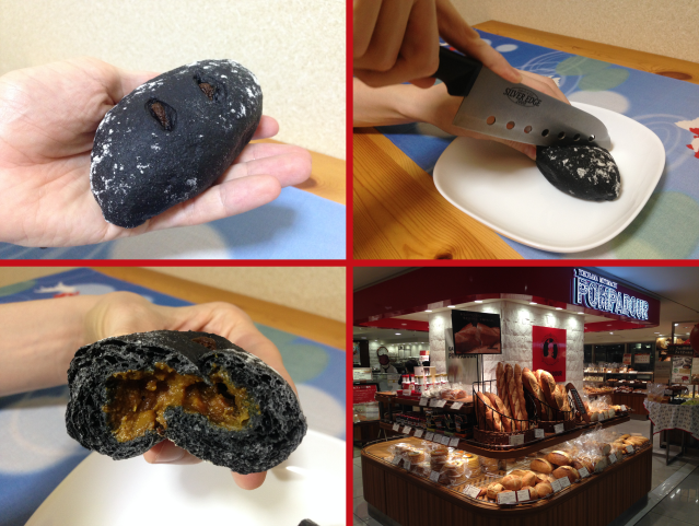 Japanese bakery's new Vegan Curry Bread is awesome enough to please even carnivores【Taste test】