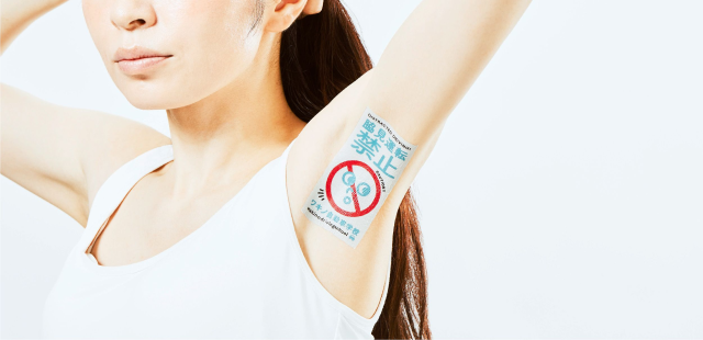 Japanese advertising company selling space on young women's armpits, recruiting models【Photos】
