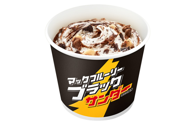 Tokyo chocolate maker that stood up to Godiva teams up with McDonald's for Black Thunder McFlurry