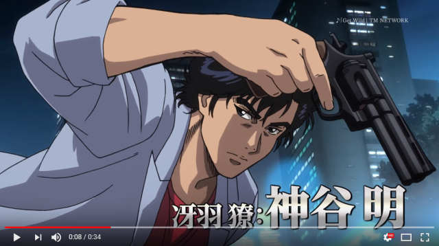 New City Hunter anime movie announced, reunites iconic voice cast and director【Video】
