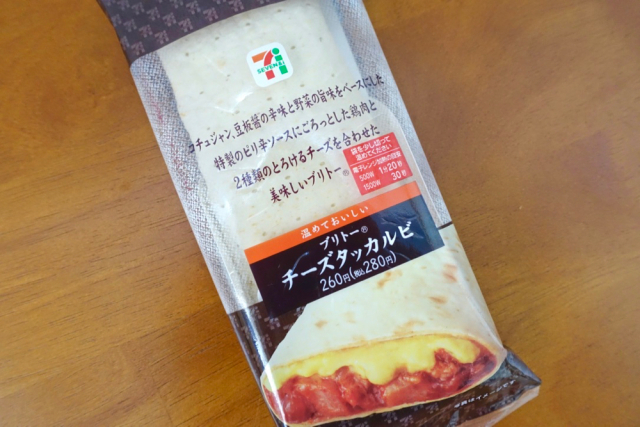 We taste-test 7-Eleven's new fusion cuisine: the Cheese Dak-galbi Burrito!