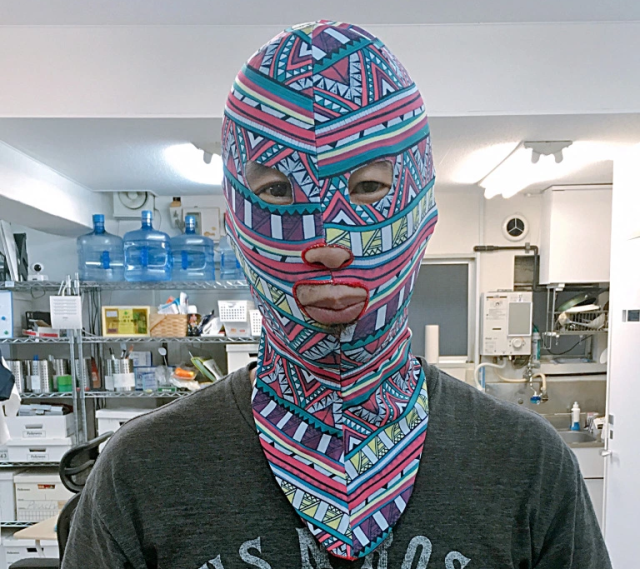Is it legal to wear a facekini on the streets of Tokyo? Mr. Sato asks Tokyo Metropolitan Police
