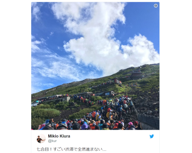 Human traffic jam on Mt. Fuji shows why weekdays are the best days to hike the symbol of Japan