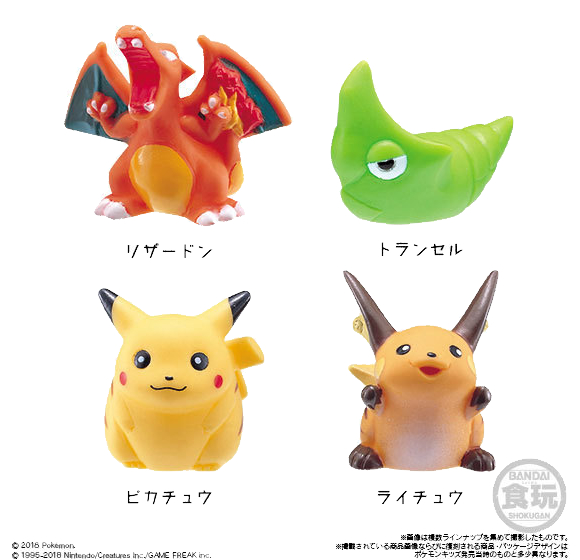A blast from the Poképast! Original Pokémon figures from the '90s get a re-release