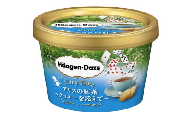 Häagen-Dazs Japan releases new ice cream flavours inspired by fairytales