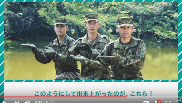 JSDF doesn't just protect from foreign invasion, it tackles sharks and obesity too【Videos】