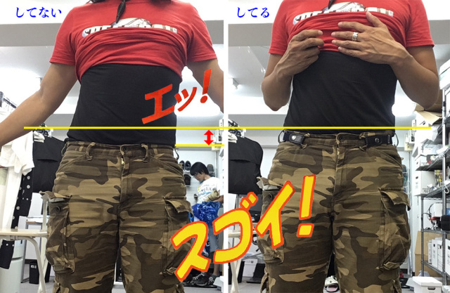 Stretching the limits of Japanese budget belts with the Easy Stretch Belt from the 100 yen store
