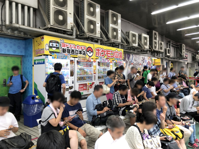 Tokyo's Shinjuku Station's west side: Quite possibly best spot in Japan for Pokémon GO