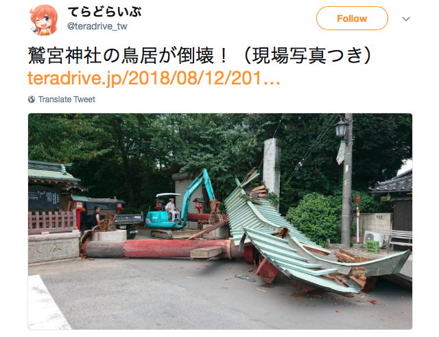 Japanese anime fans shocked by torii gate collapse at Washinomiya aka the Lucky Star Shrine