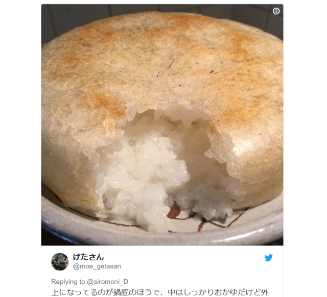 Awesome Japanese rice porridge bread is just about the easiest thing to make in the world【Photos】