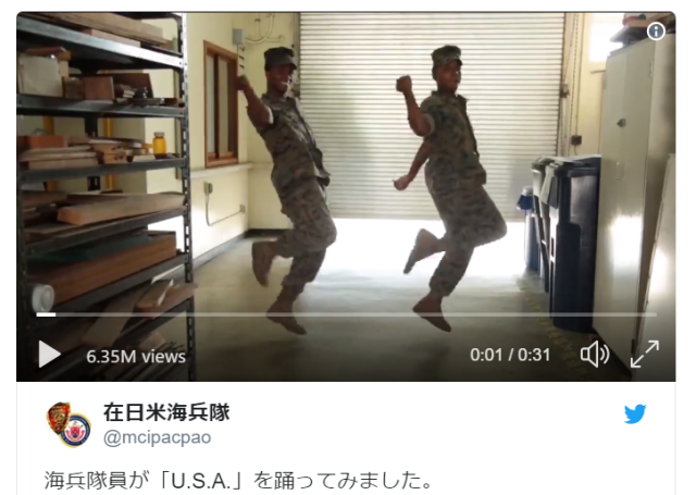 U.S. Marines perform Japan's hottest dance craze, share video through official account【Video】