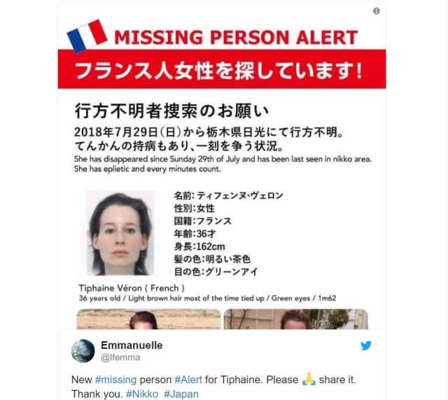 French woman with epilepsy has been missing in Japan since July 29, police announce