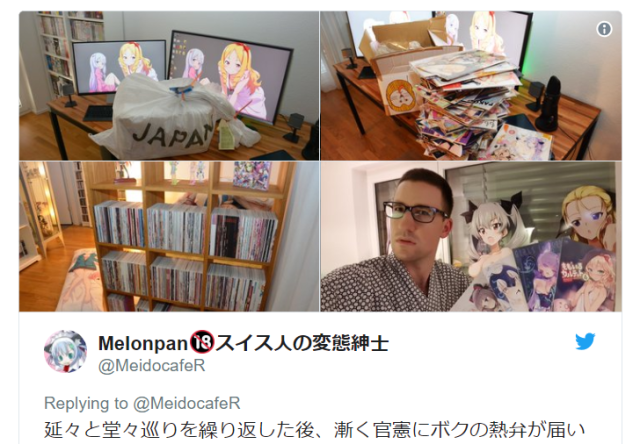 Swiss otaku who threatened to leave homeland over confiscated manga is reunited with his comics