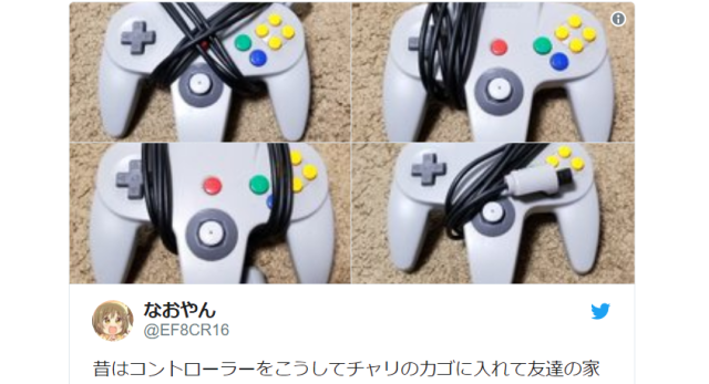 N64 controller cable tie-styles have Japanese Twitter harking back to a golden age of gaming