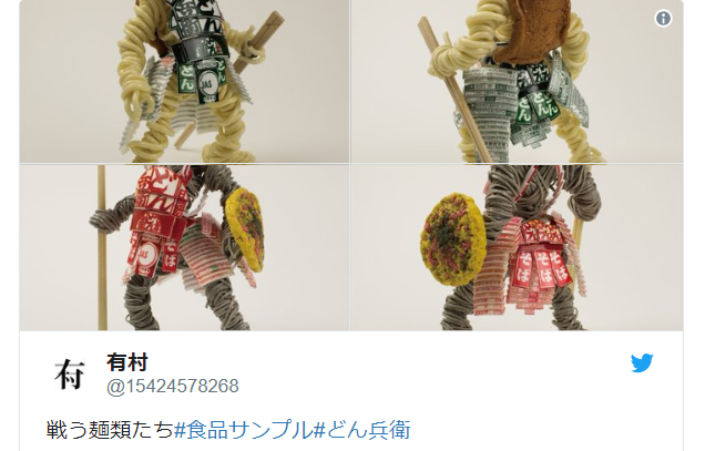Food fight(ers)! Japanese artist turns food samples into fantastic instant noodle samurai